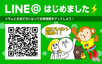blogline2