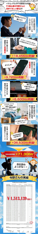 img_manga_02