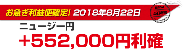 rieki26