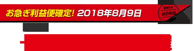 rieki27