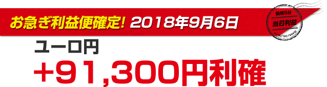 rieki36