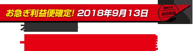 rieki43