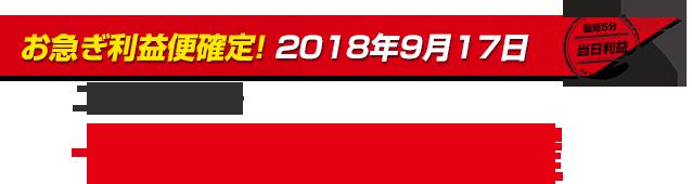 rieki46