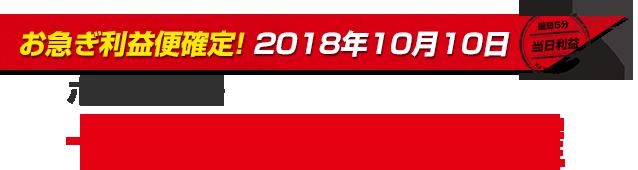 rieki64