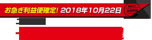 rieki74