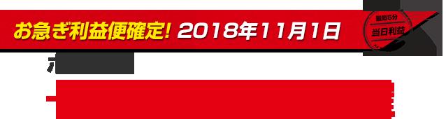 rieki76