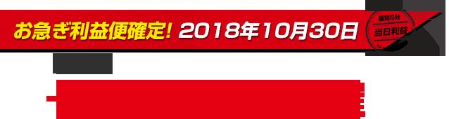 rieki77