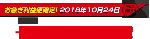 rieki79