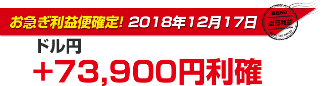 rieki107