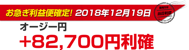 rieki109