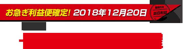 rieki111