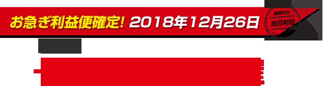rieki115