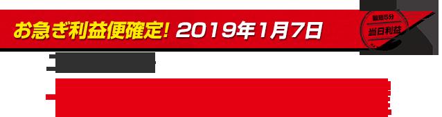 rieki121
