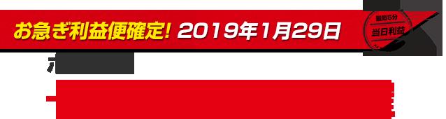 rieki135