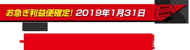 rieki136