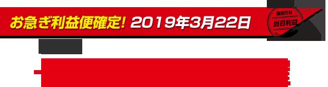 rieki170
