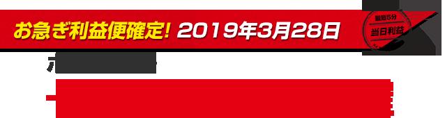 rieki174