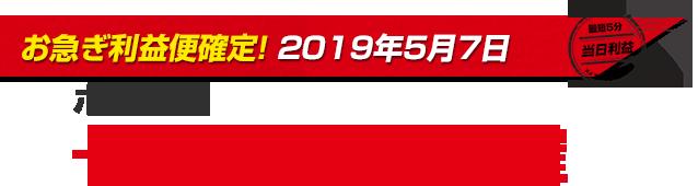 rieki188
