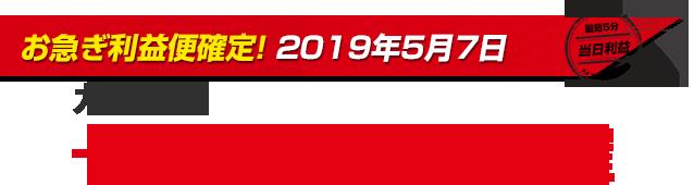 rieki191