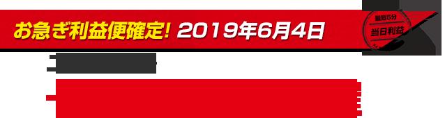 rieki206