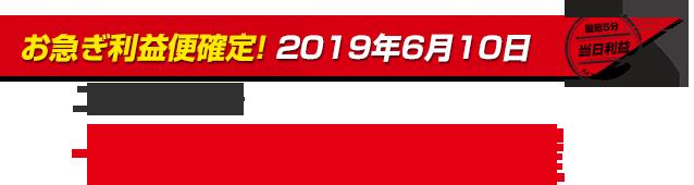 rieki207