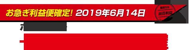 rieki211