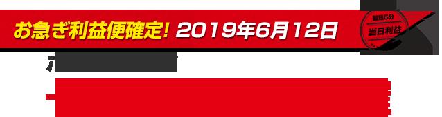rieki219